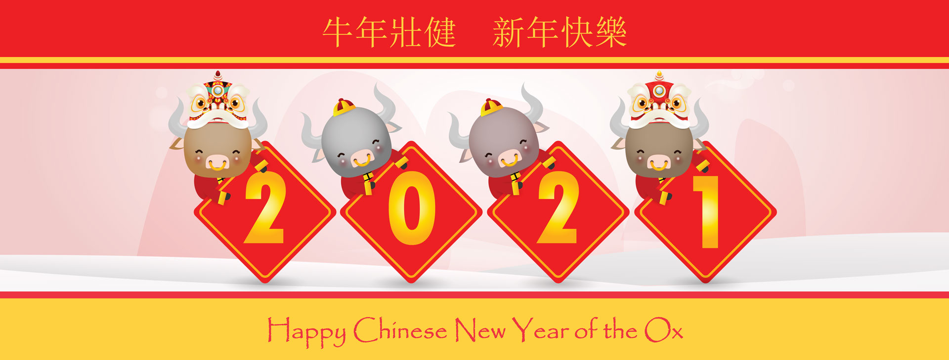 2021 Chinese Year of the Ox